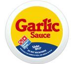 Garlic Dipping Sauce